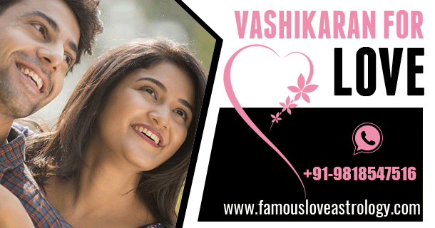 Vashikaran For Love